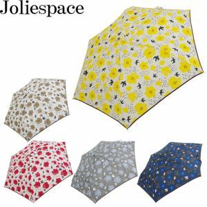 傘 レディース おしゃれ 折りたたみ 花と鳥柄 雨傘 全5色 20-2185 折りたたみ傘 アンブレラ 丈夫 梅雨 レイングッズ 花柄 送料無料|gita