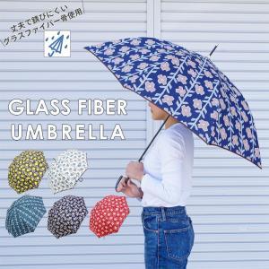 傘 レディース ジャンプ傘 長傘 雨傘 おしゃれ 縦の花柄 全5色 20-2193 丈夫 アンブレラ レイングッズ カサ かさ 梅雨 花柄 雨具 送|gita