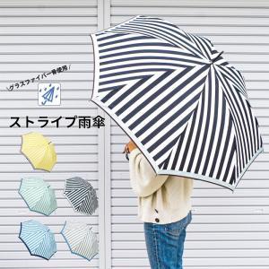 傘 レディース おしゃれ 長傘 ジャンプ 雨傘 裾配色ストライプ 全5色 20-2213 アンブレラ 丈夫 さびにくい グラスファイバー骨 送料無料|gita