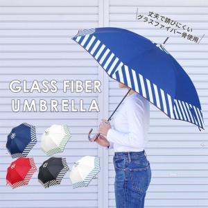 傘 レディース ジャンプ傘 長傘 雨傘 おしゃれ 裾ストライプ 無地 全5色 20-2232 丈夫 アンブレラ レイングッズ カサ かさ 梅雨 花柄|gita