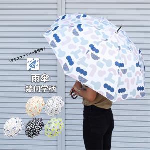 雨傘 レディース 長傘 傘 ジャンプ傘 幾何学柄 全5色 20-2237 おしゃれ かわいい アンブレラ 雨 レイングッズ プレゼント ギフト 梅雨|gita