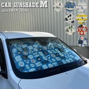 サンシェード 車 フロント フロントガラス M 大型車種対応 ロゴ柄 イエロー/アイボリー W140xH78cm 60-6096 日よけ 遮光 gita