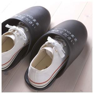 スリッパ 来客用 靴のままお履きください シュ...の関連商品3