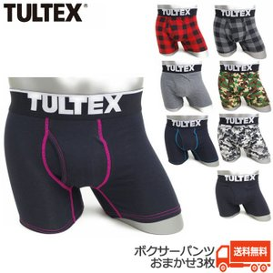 TULTEX ボクサーパンツ メンズ 3枚セット 福袋 タルテックス M/L/LL パンツ 3枚入り 下着男性 郵メール便 送料無料|gita