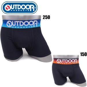メール便 アウトドア ボクサーパンツ メンズ パンツ メンズ下着 outdoor products グラデーション ゴム 全2色 M/L/LL AC8011B143|gita
