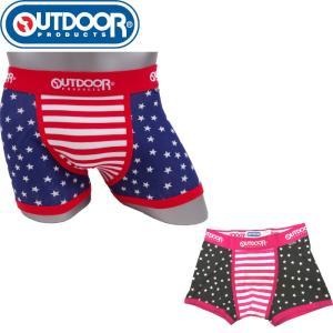 メール便 アウトドア ボクサーパンツ メンズ メンズ下着 パンツ outdoor products AD0011B102|gita