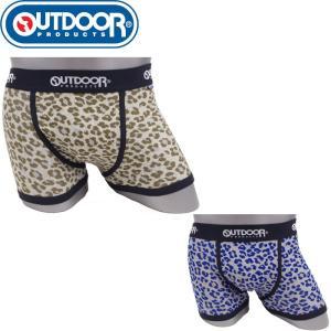 メール便 アウトドア ボクサーパンツ メンズ メンズ下着 パンツ レオパード outdoor products AD0011B103|gita