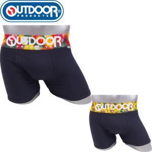 メール便 アウトドア ボクサーパンツ メンズ メンズ下着 パンツ フラワーゴム outdoor products AD0011B127|gita