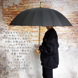傘 メンズ 24本骨 65cm ワイドタイプ 和傘 匠 Takumi かさ パラソル|gita|02