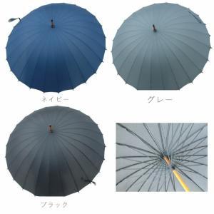 傘 メンズ 24本骨 65cm ワイドタイプ 和傘 匠 Takumi かさ パラソル|gita|03