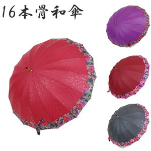 傘 レディース 長傘 16本骨 手開き 晴雨兼用 裾和柄 55cm 1284 4D 和傘 和風傘 雨傘 長傘 かさ カサ UVケア|gita