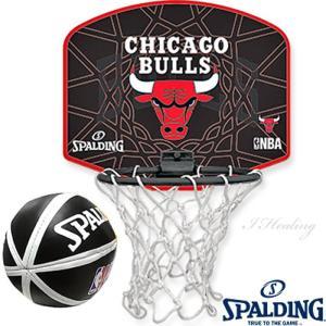 ミニバスケットゴール 室内 家庭用 マイクロミニ ブルズ 77-623z  ミニゴール・ミニボール付き SPALDING NBA