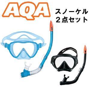 AQA メンズ マスク&スノーケル2点セットアビッソソフト&サミードライシリコン9053N ...