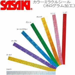 メール便 ササキ 新体操 ミラクルシール 36枚 HT-7 手具 新体操用品 SASAKI ササキスポーツ レディース