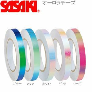 メール便 対応 ササキスポーツ 新体操 手具 オーロラテープ HT-8 SASAKI ササキ レディース