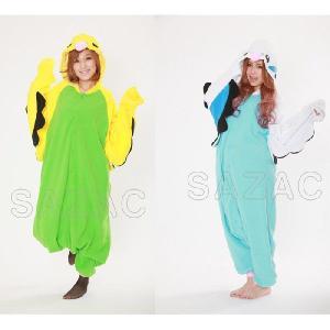 ハロウィン コスプレ 仮装 衣装 着ぐるみパジャマ 動物 インコ 着ぐるみ フリース 大人 部屋着 仮装 イベント halloween|gita