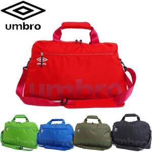 UMBRO/アンブロワンカラーシリーズボストンバッグ70322 5色のカラーから選べるカラーシリーズ...