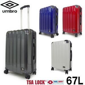 送料無料 キャリーケース アンブロ UMBRO ハードキャリー 070801 スーツケース トラベルケース 35L ダブルキャスター 合宿 旅行