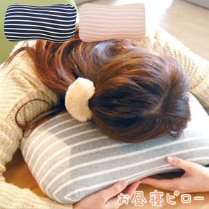 お昼寝 枕 デスク お昼寝ピロー ピンク/ネイビー/グレー お昼寝枕 オフィス 事務 リラックス クッション おしゃれ かわいい|gita