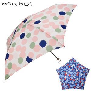 傘 レディース 日傘 折りたたみ 軽量 5本骨 直径89cm 折りたたみ傘 mabu ブルーミングドット ローズ/ネイビー 紫外線カット|gita