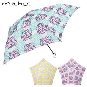 傘 レディース 日傘 折りたたみ mabu 軽量 5本骨 直径89cm 折りたたみ傘 ブーケ イエロー コーラル ミント|gita