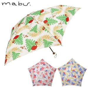 傘 レディース 日傘 折りたたみ mabu 軽量 5本骨 直径89cm 折りたたみ傘 サファリ グリーン コーラル ブルー|gita