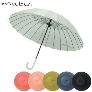 傘 24本骨 レディース メンズ 長傘 超軽量 24本骨傘 mabu モダン 全6色 直径104cm 晴雨兼用 日傘 UV|gita