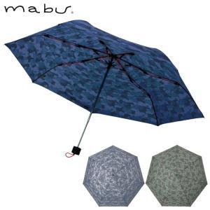 傘 メンズ 折りたたみ 7本骨 丈夫 高強度 折りたたみ傘 mabu ストレングスミニ ネイビー グレー カーキ|gita