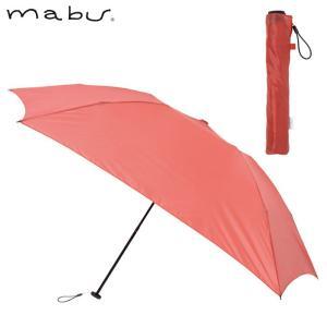 傘 レディース 折りたたみ 折りたたみ傘 5本骨 超軽量 UV mabu hane カーマイン ピンク 直径91cm SMV-40411|gita