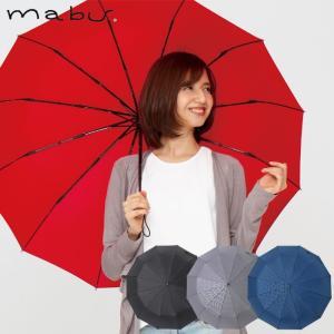 傘 レディース 折りたたみ 12本骨 折りたたみ傘 mabu 江戸 全4色 直径98cm おしゃれ 雨具 雨傘 レイングッズ|gita