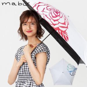 mabu 傘 レディース おしゃれ 折りたたみ傘 ホワイト 雨傘 日傘 UVカット 晴雨兼用 一級遮光 遮熱傘 紫外線カット|gita