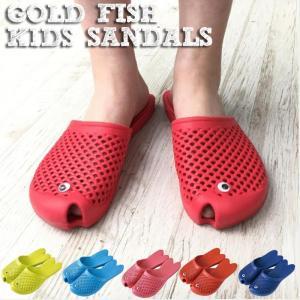 ビーチサンダル メンズ/レディース シャワーサンダル サンダル フィッシュサンダル 全5色 かわいい おしゃれ アウトドア 靴 さかな|gita