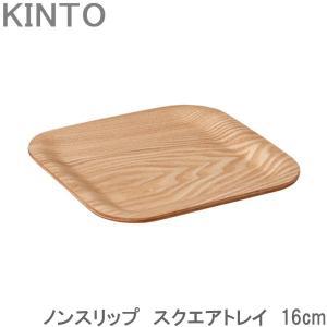 サイズ:約幅16×奥行16×高さ1.2(cm) のせることが可能なフラットな面/幅11.6×奥行11...