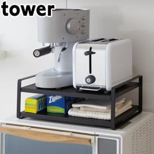 レンジ上 ラック レンジ棚 キッチンラック タワー tower スチール製 キッチン収納棚 整理棚 レンジ台 キッチン収納 レンジラック gita