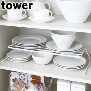 食器ラック ディッシュストレージ ワイド タワー tower 食器 収納 ラック ディッシュラック 食器立て 食器棚収納 皿 皿立て 整理 スタンド キッチン収納 gita