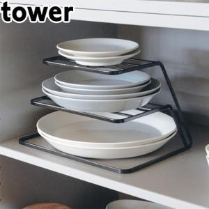 食器ラック ディッシュストレージ 3段 タワー tower 食器 収納 ラック ディッシュラック 食器立て 食器棚収納 皿 皿立て 整理 スタンド キッチン収納 gita