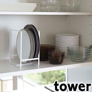 ディッシュラック 食器ラック L タワー tower 食器立て 収納 ラック 食器棚収納 皿立て 整理 スタンド キッチン収納 gita