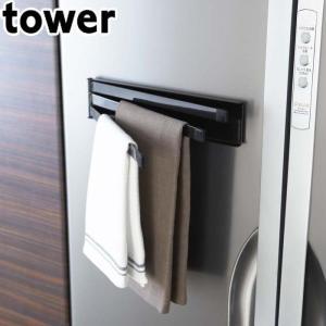 ふきん掛け 布巾ハンガー マグネット タワー tower 布巾掛け タオルハンガー 磁石 キッチン収納 冷蔵庫横 gita