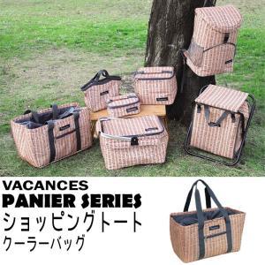 天然素材のバスケットと見間違う程のオシャレで精巧なプリントが施された保冷ショッピングトートバッグです...