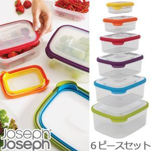 Joseph Joseph ジョゼフジョゼフ ネストストレージ 6ピースセット 保存容器 調味料容器 調味料入れ 透明 気密性 食品 保存 食洗機対応 電子レンジ対応|gita