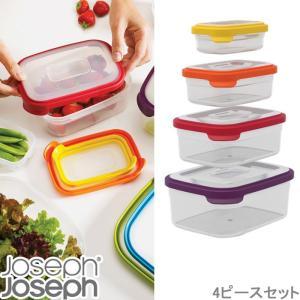 Joseph Joseph ジョゼフジョゼフ ネストストレージ 4ピースセット 保存容器 調味料容器 調味料入れ 透明 気密性 食品 保存 食洗機対応 電子レンジ対応|gita