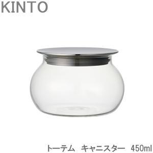 KINTO トーテム TOTEM 保存容器 キャニスター 450ml ガラス製 耐熱ガラス ガラスキャニスター 保存ビン 食洗機対応 電子レンジ対応|gita