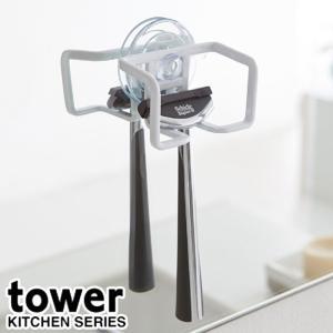 カミソリ シェーバー ホルダー 吸盤 シェーバー タワー tower 洗面用品 バス小物 バス用品 かみそり バスグッズ 浴室|gita