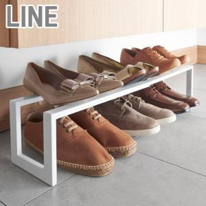 シューズラック 伸縮 ライン 1段 LINE 玄関収納 シューズ ラック 伸縮 収納 インテリア 靴収納 靴置き 下駄箱 玄関の写真
