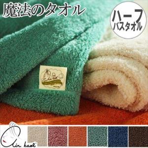 サイズ約縦32×横120(cm)材質 綿100% 重量約185g 生産国日本製 エアーかおるエクスタ...