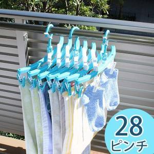 レック らくらく 伸縮ハンガー ピンチ28個付き 新設計 斜め干し 浴室乾燥 W-465 ピンチから...