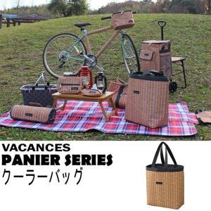 天然素材のバスケットと見間違う程のオシャレで精巧なプリントが施された保冷トートバッグです。 パニエと...