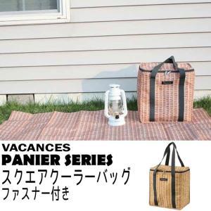 天然素材のバスケットと見間違う程のオシャレで精巧なプリントが施された保冷スクエアトートバッグです。 ...