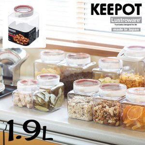 保存容器 密閉 プラスチック キーポット KEEPOT 角型 1.9L 密閉容器 収納 容器 保存 食洗機対応 透明 調味料入れ ストッカー 食品 キャニスター容器|gita