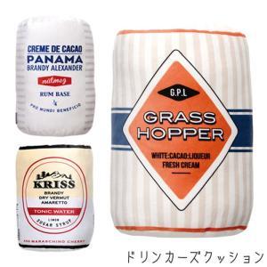 クッション 円筒 抱き枕 ドリンカーズクッション 全3種類 インテリア 円筒型 やわらか もちもち ふんわり 缶 デザイン|gita